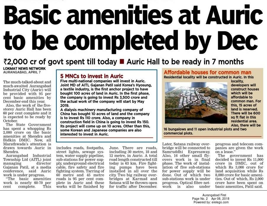 Basic Amenities at AURIC to be Completed by Dec