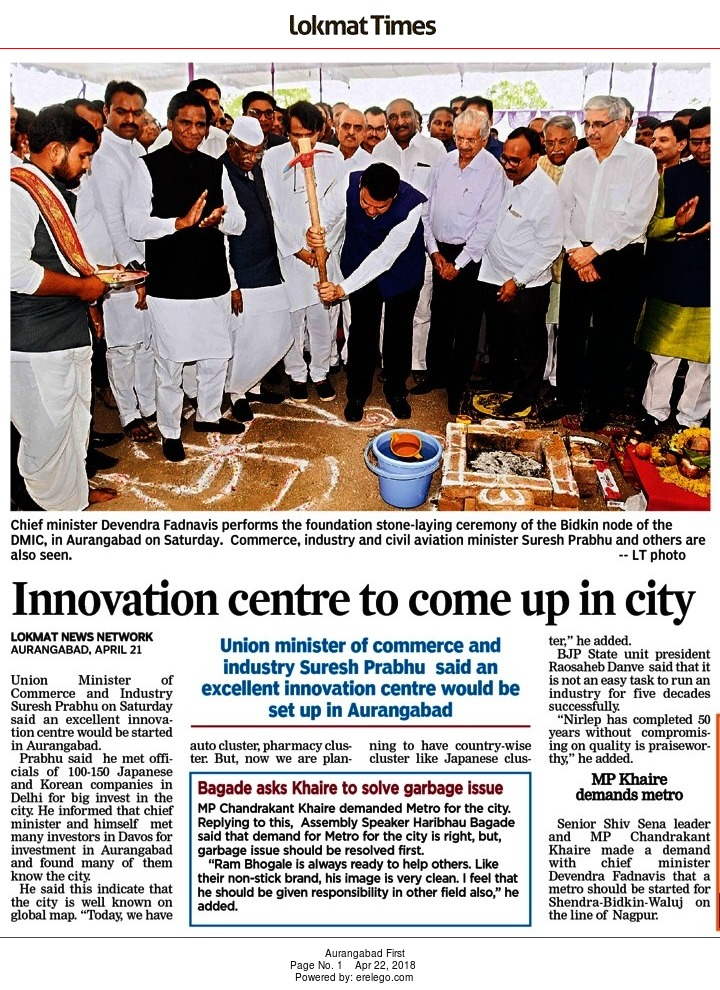 Innovation Centre to come up in city