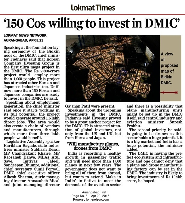 150 Companies willing to invest in DMIC