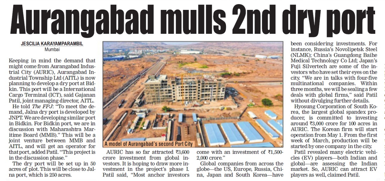 Aurangabad mulls 2nd dry port