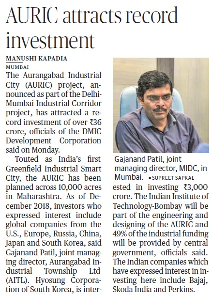 AURIC attracts record investment
