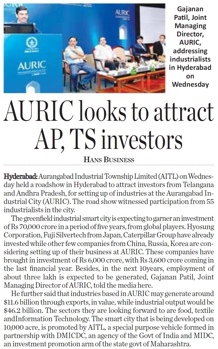 AURIC looks to attract AP, TS investors