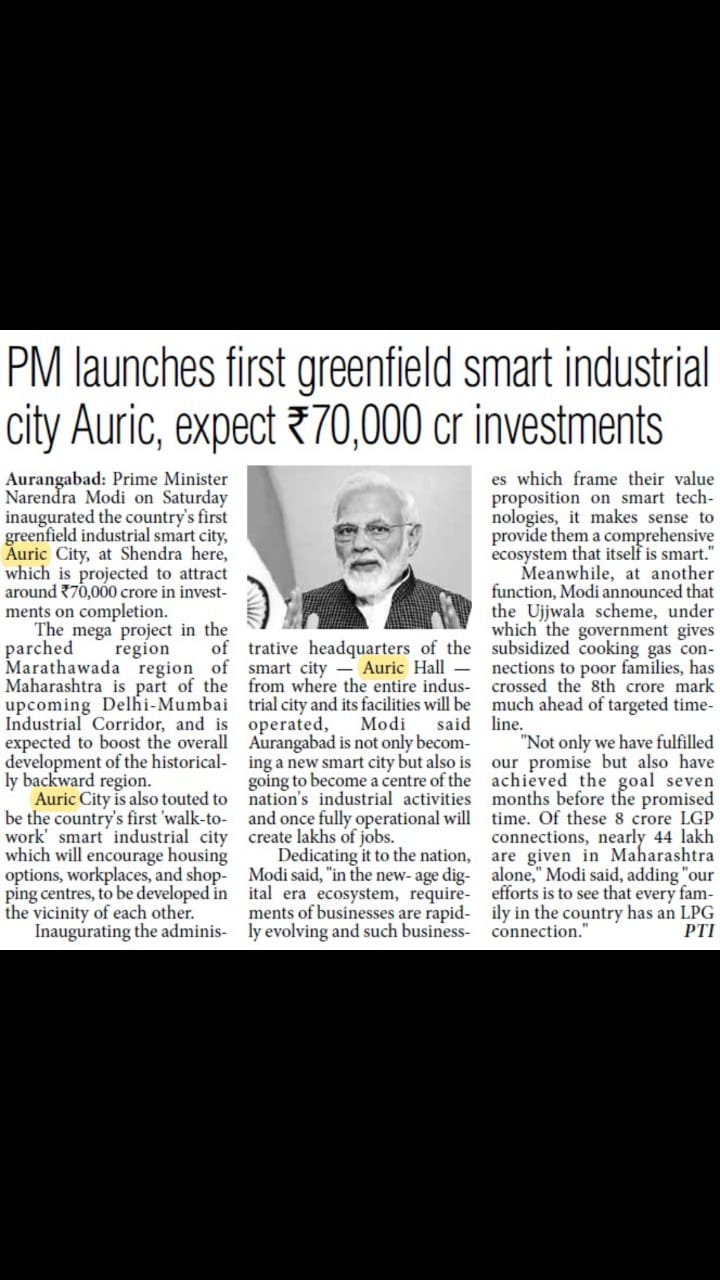 PM launches first greenfield smart industrial city Auric, expect Rs. 70,000 cr investments