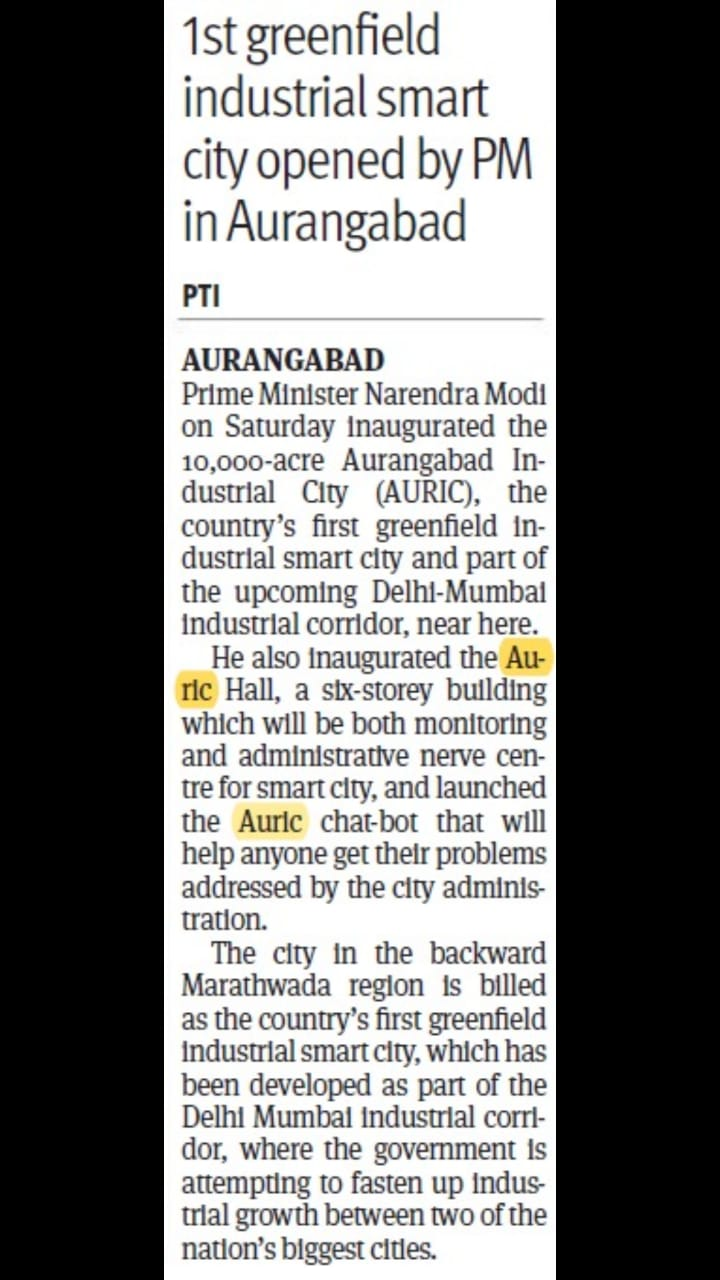1st greenfield industrial smart city opened by PM in Aurangabad