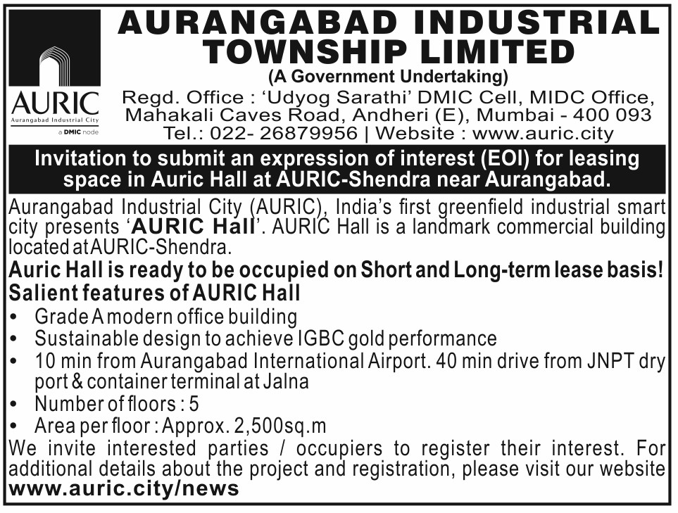 Invitation to submit an expression of interest (EOI) for leasing space in AURIC Hall at AURIC-Shendra. Last date for submission of EOI: January 6th, 2020 at 17:00 Hrs.